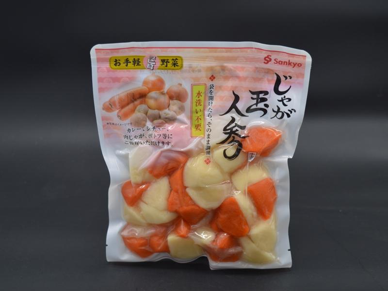 高溫高壓咖喱土豆